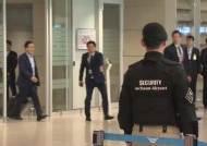 """김종양 인터폴 총재 입국 """"한국 범죄자 국내 송환에 간접적인 도움 될 것"""""""