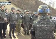 DMZ서 총 들고 만난 남북, 폭 12m 도로 연결