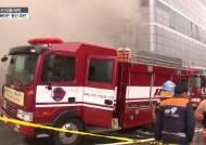 KT화재 국과수 투입해 2차 합동감식…화재원인 밝혀질까