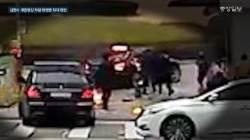 김명수 대법원장 차량에 던져진 화염병 영상 보니…불길이 순식간에 차량 위까지