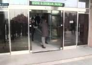 """이재명 """"압수수색, 통상 절차…사건 실체 빨리 드러나길"""""""