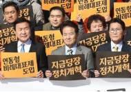 군소정당들 아우성치는 '연동형 비례대표제' 대해부 Q&A