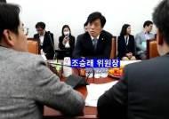 """[포토사오정] 유치원 3법 심사두고 한국당 50분 늦게 출석에 """"자장면집 차려라!"""""""