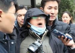 """김명수 대법원장에 화염병 던진 70대 """"판결 무효"""" 소리쳐"""