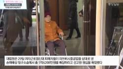 """[단독]""""13살때 학교 보내준다 끌고가 노동···日 징그럽소"""""""