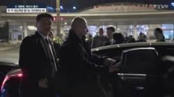 文 대통령, 체코 방문 마치고 G20, 한ㆍ미 정상회담 열리는 아르헨티나로 이동