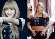 "Fans Are Not Pleased With ""Assumed Discrimination"" Against BLACKPINK LISA"