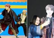 방탄소년단 '아이돌' 뮤비에서 선보인 한복을 볼 수 있는 곳