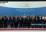 미중 정상의 '아르헨티나 무역담판'…석달 휴전에 합의