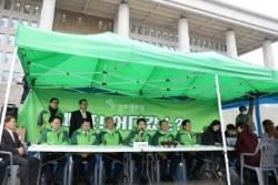 """""""의원들도 천막 치지 않나"""" 요즘 시위대 국회 몰려간다"""