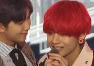 BTS V's Award Acceptance Speech Mishap- Part 2!?