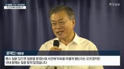 """문 대통령 """"김정은 연내 답방 가능성 열려 있다"""""""