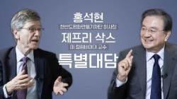 """[특별기획] """"북, 동북아 지역 일원 돼야"""" """"제재 완화 가능한 정상회담 돼야"""""""
