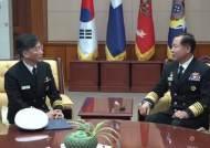 이국종 교수 '명예 해군중령' 진급…해군·합참·해경 3개 홍보대사