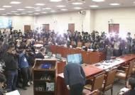 """홍남기, """"최저임금 급격한 인상 시장에 충격...결정구조 개편 모색"""""""