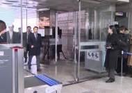 박병대·고영한 구속영장심사···취재진엔 '묵묵부답'