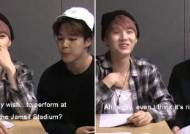 What Are The Impossible(?) Things BTS Wished For Four Years Ago