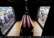 [서소문사진관]'4141'호 기차 타고 떠나는 부시 전 대통령을 배웅 나온 미국 시민들