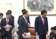 """홍영표·김성태 웃었지만, 손학규 """"선거제 개혁 거부"""" 단식"""