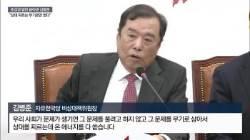 """""""세월호 참사 무기로만 썼다""""···달라진 김병준 독설, 왜"""