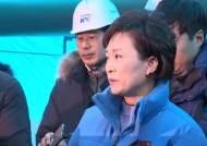 전문성 없는 文정부 '재난ㆍ안전 공공기관장' 인사가 안전 불감증 부추긴다