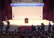 """홍남기 """"김수현 실장과 매주 만날 것...내년 1분기까지 최저임금 결정방식 개편"""""""