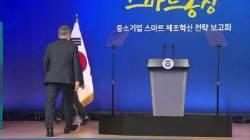 """文 대통령 """"제조혁신으로 제조업강국 재도약하자"""""""