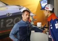 '전설의 드라이버' 세바스티앙 롭, 현대차로 WRC 달린다
