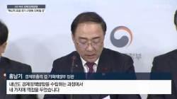 현대차 105층 내년 착공 허용···車 개소세 인하도 연장