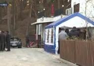 """""""사고 펜션은 '농어촌민박' 시설""""…7월 지정돼 하절기 점검서 빠져"""