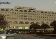강릉펜션 고교생 집단참변···3명 사망, 7명은 의식불명