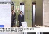 """홍남기 부총리 """"일관된 경제 정책으로 일자리·소득 늘리겠다"""""""