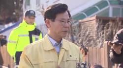 """[속보] 경찰 """"강릉 펜션사고 일산화탄소 중독에 의한 사망"""""""