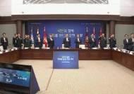 한국 단독 '을지태극 연습' 5월 첫 실시…미군과 독수리훈련 축소 협의
