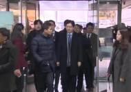 같은 날, 나란히 법정 선 안희정·김경수…서로를 향한 질문에