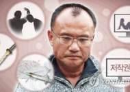 [어쩌다소송]'엽기 갑질' 양진호, 형량은 10년 넘기 힘들다고?…법의 허점은