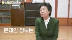 """[밀착마크]사퇴당한 '사퇴요정' 이은재 """"다음 총선 당연히 출마"""""""