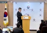 최저임금 '분모·분자 수싸움'···정부·재계 계산법 놓고 충돌