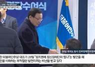 """이해찬, 장애인 비하 구설…장애인단체 """"인권 교육부터 받아라"""""""
