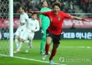 [한국-필리핀] '황의조 결승골' 벤투호, 1-0 진땀승