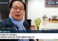 """""""남양주 왕숙신도시, 자족도시 될 것"""""""