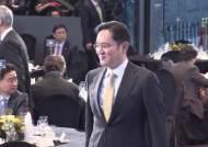'대통령 신년회' 간 4대그룹 수장들, 같이 떡국 먹었다
