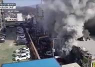 20㏊ 태운 양양 산불 진화…원주시장 화재 점포 40곳 소실