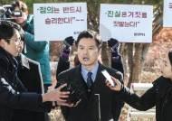 """엄마부대 응원 받은 김태우…""""힘 내서 민간사찰 의혹 밝히길"""""""