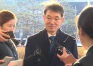 우리법연구회와 무관…딸깍발이 판사 안철상의 '가시밭 1년'