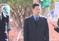 """처음 모습 드러낸 김태우 """"靑 범죄행위 밝혀지길"""""""