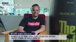 """[동남아 유니콘]""""하루 90원 동영상 서비스…동남아서 넷플릭스 꺾었다"""""""