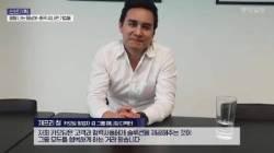 """[동남아 유니콘]""""택시 부르듯 수리기사 호출…인력시장 폭발적 반응"""""""