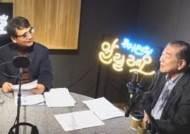 """문정인 """"김정은, 참모들 반대로 서울 못 와…셈법 있을 것"""""""