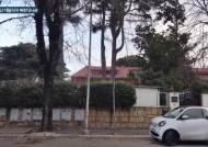 [르포] 로마 北대사관 굳게 닫힌 철문…초인종·전화에 아무 대답없어